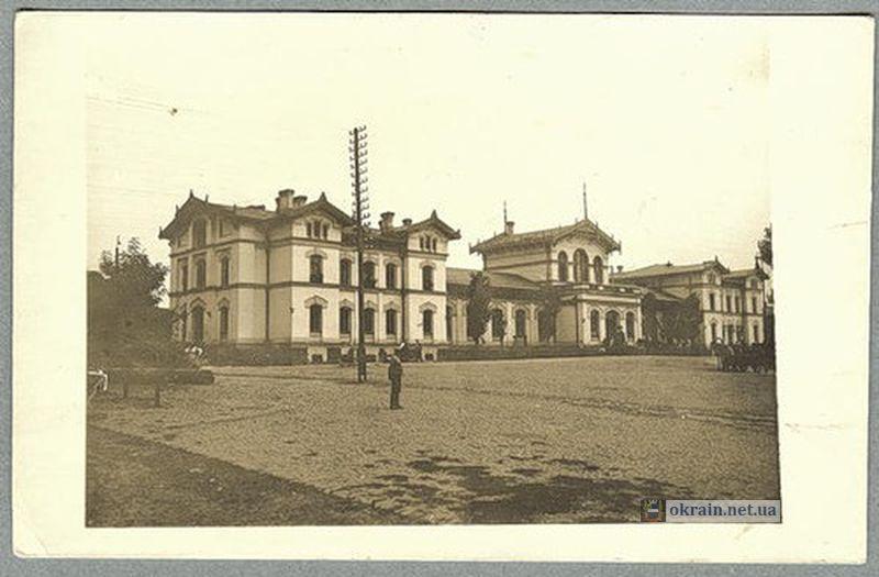 Привокзальная площадь в Кременчуге - фото 815
