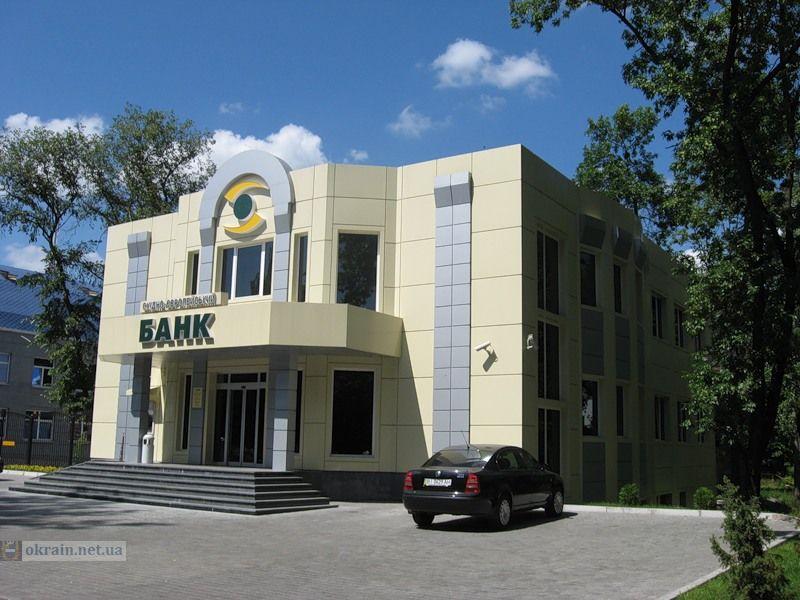 Восточно-Европейский банк в Кременчуге - фото 832