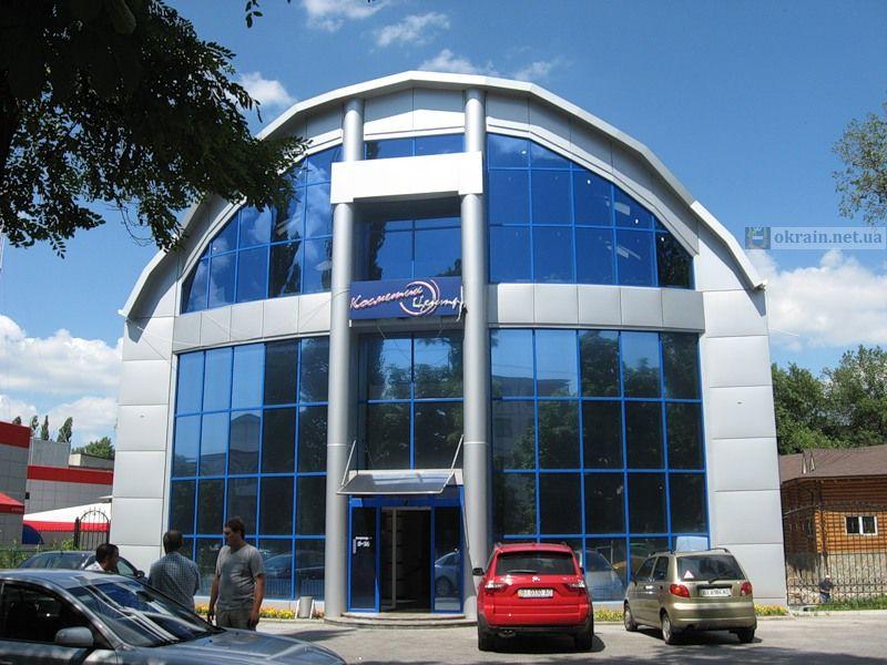 Косметик Центр в Кременчуге - фото 833
