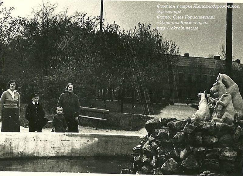 Фонтан в парке МЮДа. Кременчуг - фото 916
