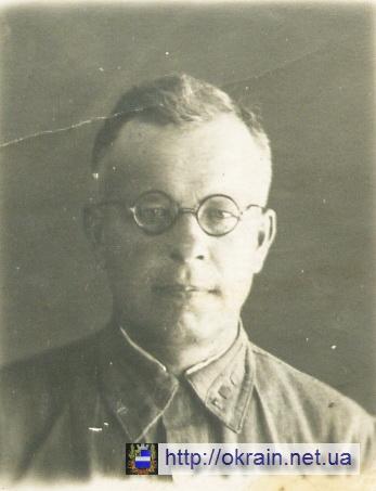 Смоленко Иван Федотович - уроженец Крюкова, педагог - фото № 516