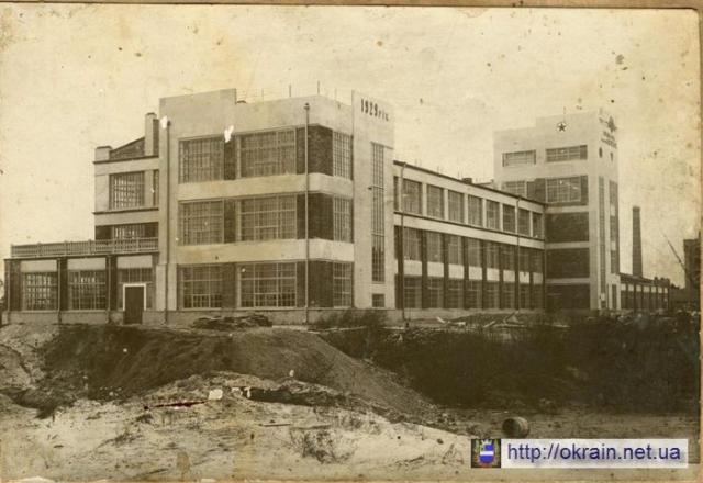 Суконная фабрика в Кременчуге - 1929 год - фото № 457