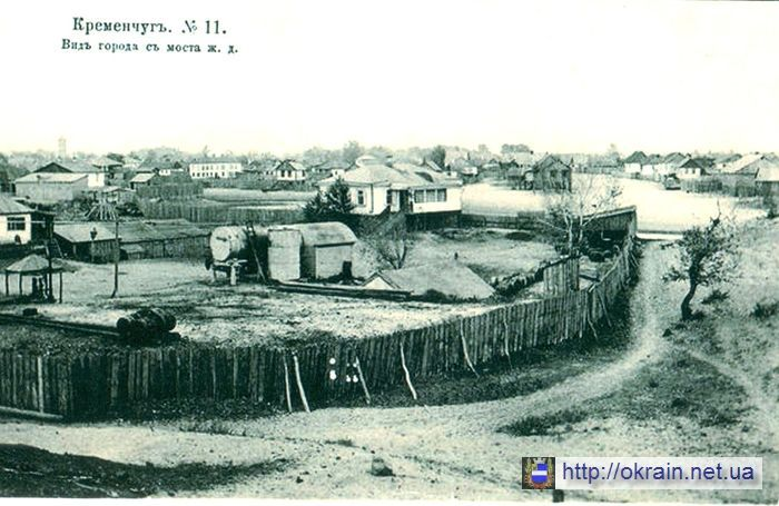 Вид на Кременчуг с железнодорожного моста - открытка № 501