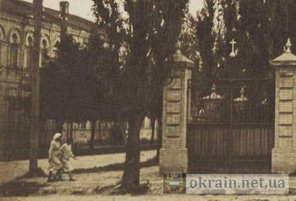 Ворота в костёл в Кременчуге - 1915 год - фото 610