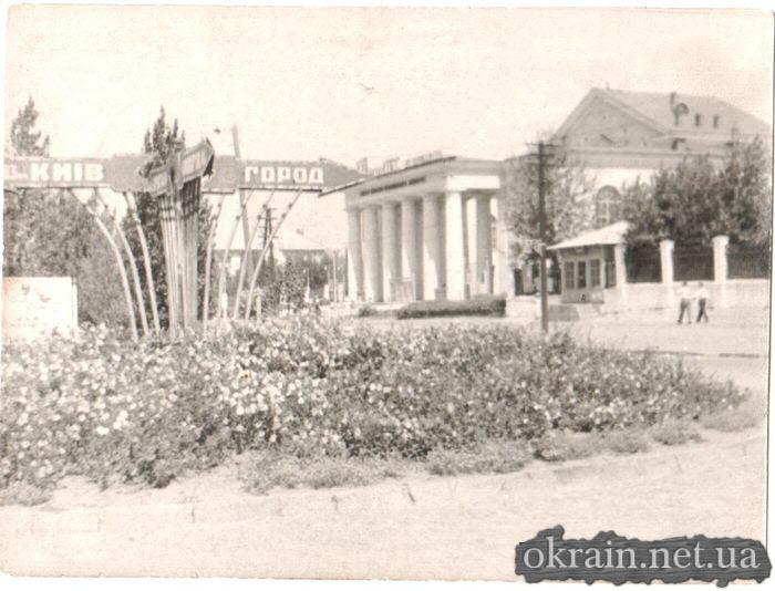Перекрёсток возле дворца культуры КрАЗ - фото № 504