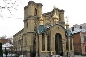 Кременчугский католический костёл