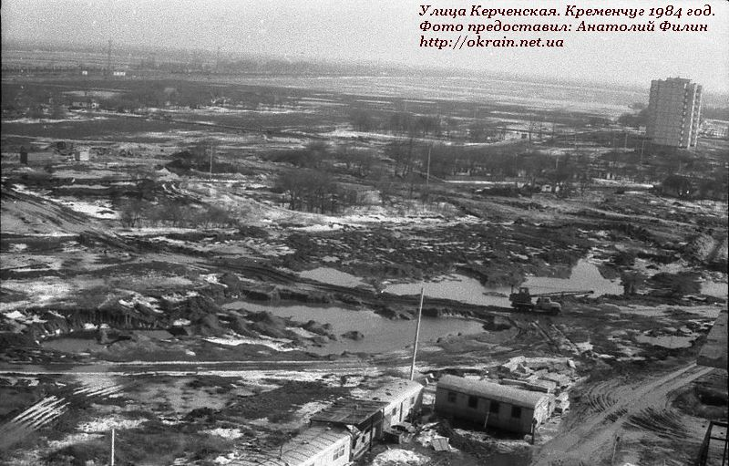 Улица Керченская. Кременчуг 1984 год. - фото 1104