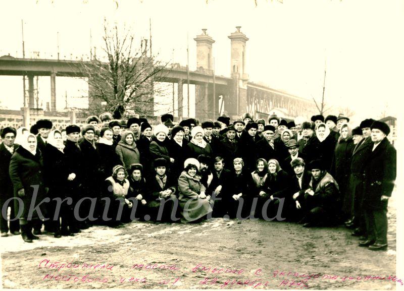 Встреча строителей Крюковского моста. 22 декабря 1979 года. - фото 1137