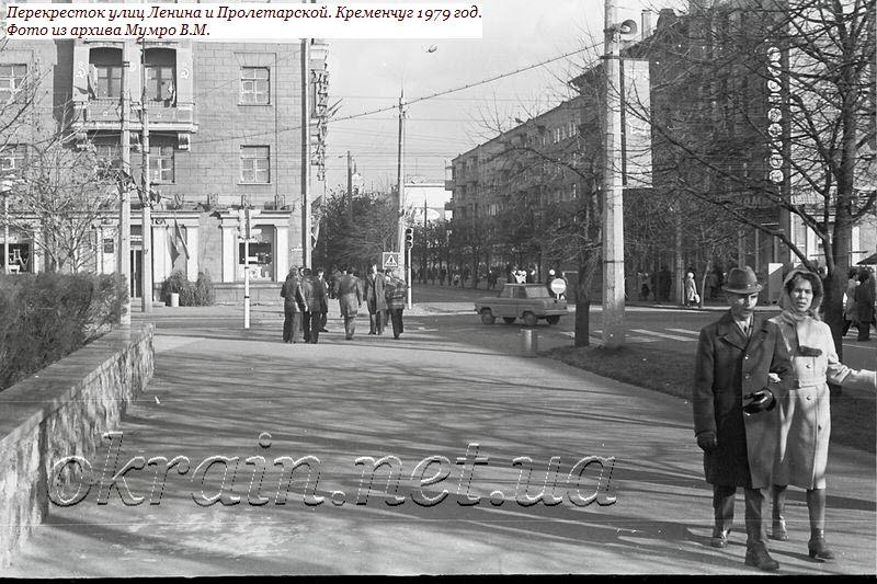 Перекресток улиц Ленина и Пролетарской Кременчуг 1979 - фото 1158