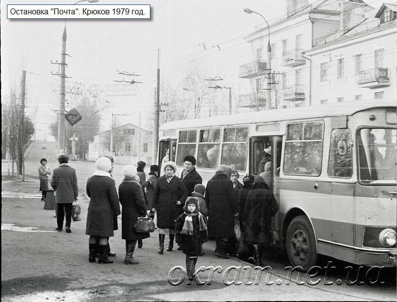 Остановка «Почта». Крюков 1979 год. - фото 1193