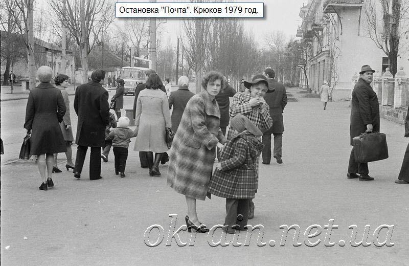 Остановка «Почта» возле детского садика №9. Крюков 1979 год. - фото 1194