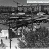 Central Market Kremenchug 1965 photo number 1209