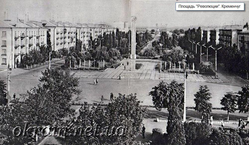 Площадь «Революции». Кременчуг - фото 1211