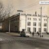 Дом Торговли в Кременчуге. — фото 1214