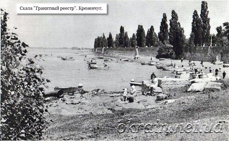 Скала «Гранитный реестр» Кременчуг фото номер 1219