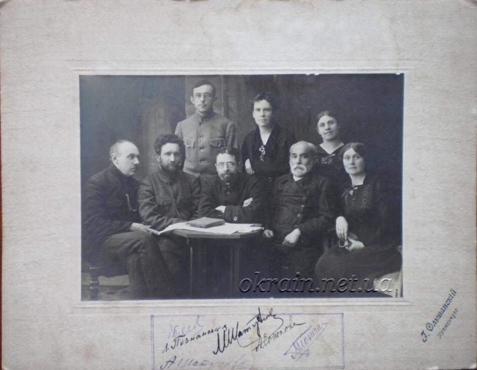 Коллективное фото кременчужан. Г.Ольшанский - фото 1229