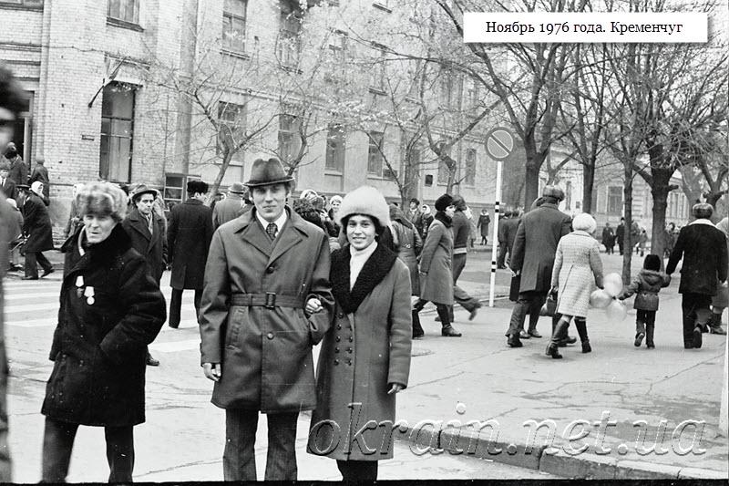 Советская улица. Ноябрь 1976 года - фото 1244