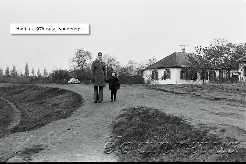 Приреченская улица. Ноябрь 1976 года - фото 1245