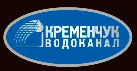 Значок «Кременчуг Водоканал» - фото 1249
