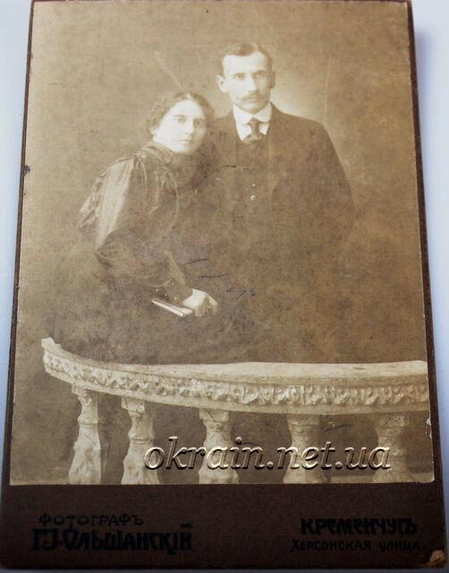 Молодая пара Кременчуг - фото 1260