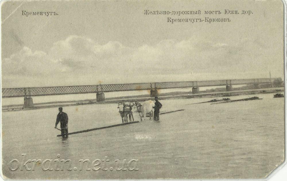 Железнодорожный мост. Кременчуг-Крюков - фото 1288