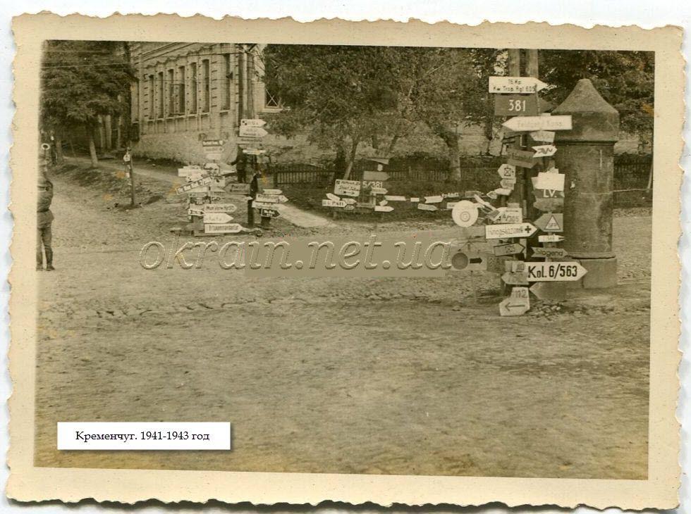 Перекресток в Александрии - фото 1290
