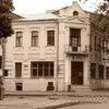 Аптека на углу улиц Ленина и Шевченко — фото 1293