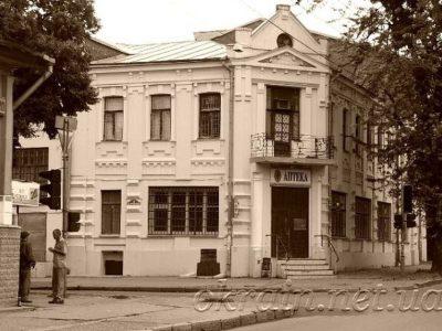 Аптека на углу улиц Ленина и Шевченко – фото 1293