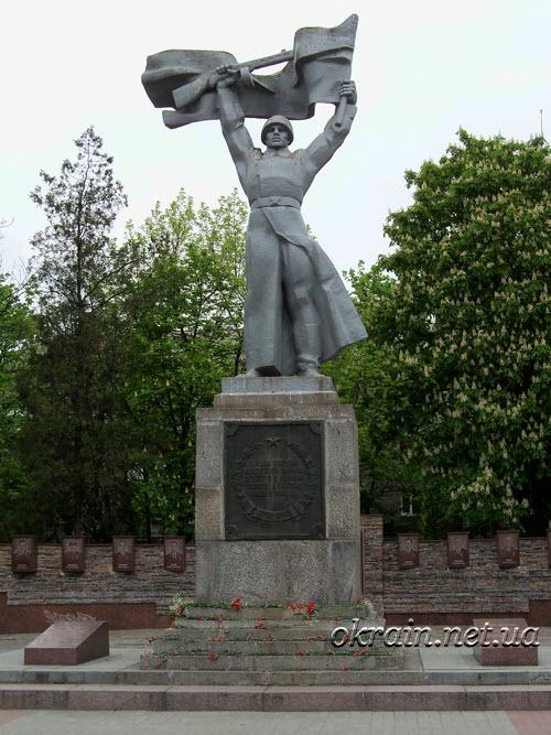 Памятник Воину-освободителю - фото 1304