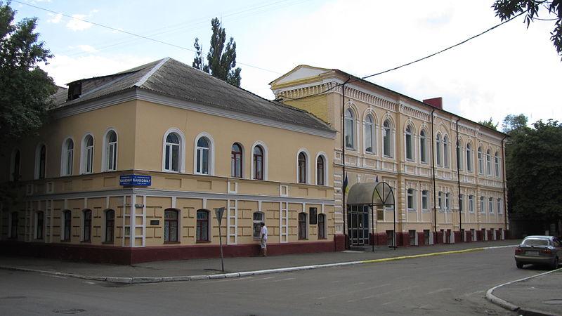 Женская гимназия - фото 1312