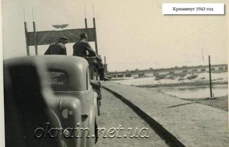 Выезд на автомобильный мост Кременчуг фото номер 1317