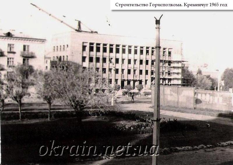 Строительство Горисполкома. 1965 год. - фото 1351