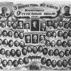 Выпускники средней школы №9. 1939 год — фото 1375