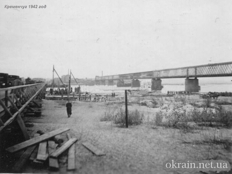Крюковский мост и переправа через Днепр. 1942 год - фото 1405