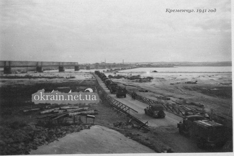 Переправа через Днепр в Кременчуге - фото 1406