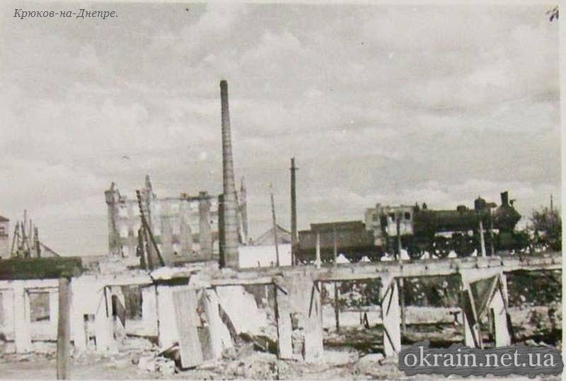 Крюков-на-Днепре, Кременчуг - фото 1416