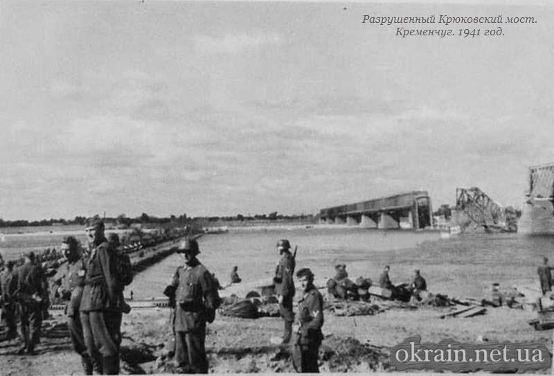 Немецкие солдаты на переправе, Кременчуг 1941 год - фото 1417