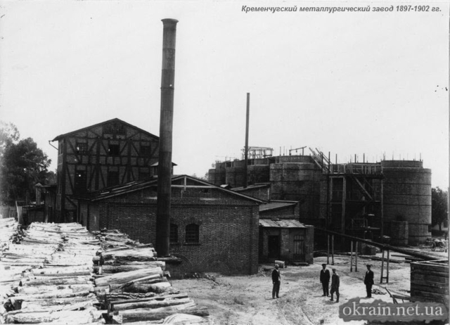 На территории завода - фото 1448