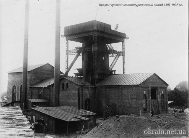 На территории завода - фото 1449