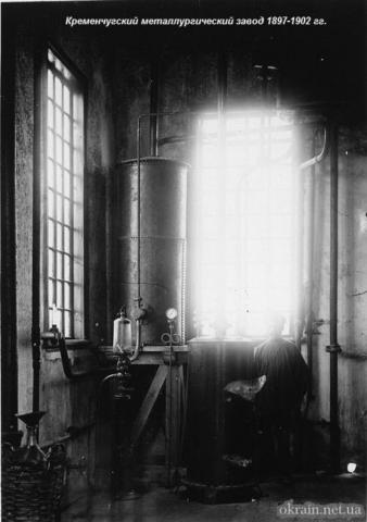 В заводских цехах - фото 1452