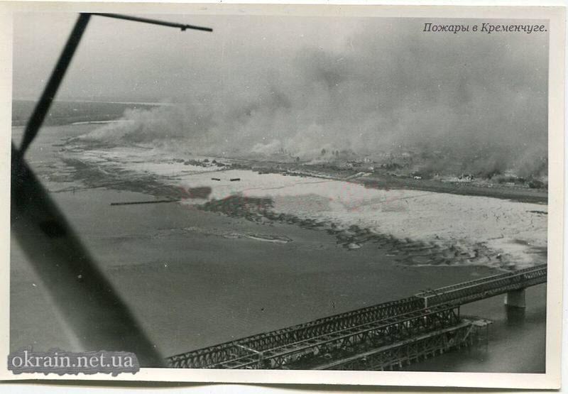 Пожары в Кременчуге - фото 1463