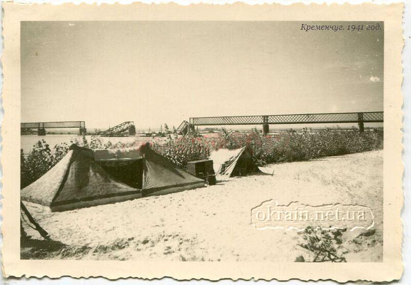 Палатки на берегу Днепра. 1941 год. - фото 1464