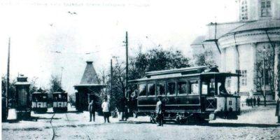 Кременчуг — остановка трамвая на Соборной площади — открытка № 538