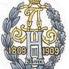 35-й пехотный Брянский полк