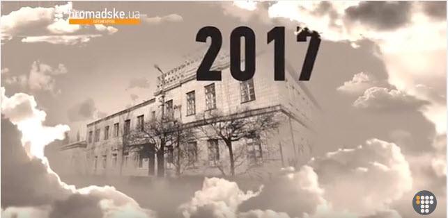 Фільм «1917». Перша серія - «Революційний березень»