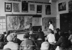 Фабрично-заводская семилетка в Кременчуге 1931 год