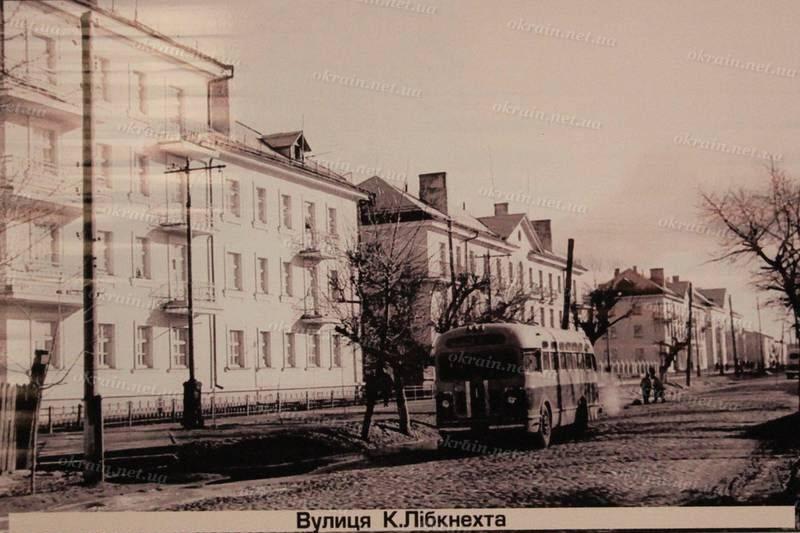 Улица Карла Либкнехта в Крюкове фото номер 1610