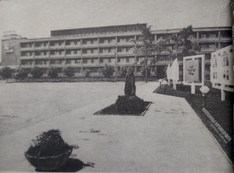 Гостиница «Кремень» Кременчуг 1985 год - фото № 1959