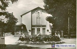 История штабного сквера в Кременчуга