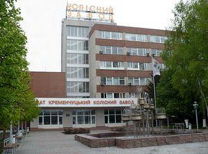 История Кременчугского колесного завода